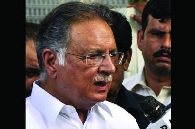 Pervaiz Rashid takes immediate notice of placing GEO on last numbers