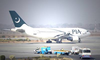 PIA signs contact for lease of A-330s