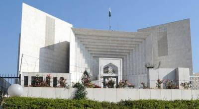 Supreme Court issues notice to Chief Secretary KPK