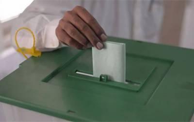 AJK Elections: Speaker, Deputy Speaker elected