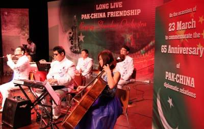 Beijing echoed with Pakistani cultural troupe performances