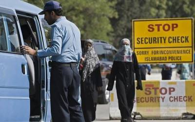 Islamabad Police initiatives to curb terrorism in capital