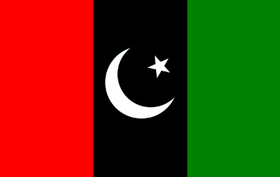 PPP appoints new Parliamentry Leader in National Assembly