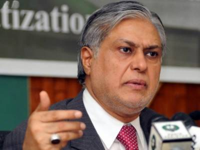 Civil-Military Leadership measures improved security in Pakistan: Dar
