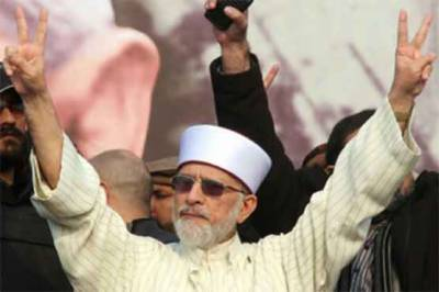 Dr. Tahir Ul Qadri raises alarm bells for the incumbent government