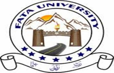 FATA University: The only source of Higher Education in Tribal Areas