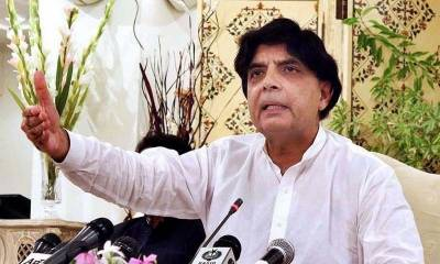 Interior Minister holds important press conference in Islamabad