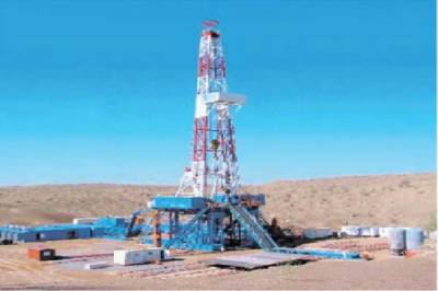 Pakistan enhances capacity to drill Oil and Gas natural resources'