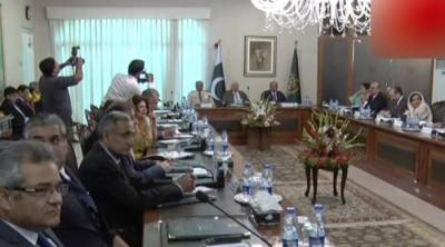 Pakistani Envoys' Conference: Participants and Agenda