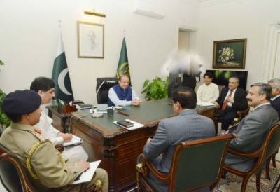 PM Chairs high level internal security meeting in Islamabad