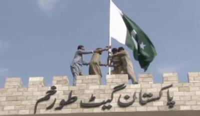 Bab e Pakistan Gate: Pakistan committed to border management with Afghanistan