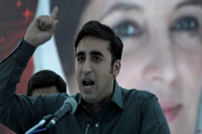 Bilawal Bhutto blasts Punjab government over kidnapping cases in Punjab