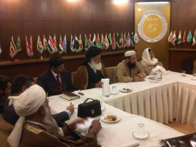 Council of Islamic Ideology to discuss 28 important agenda items