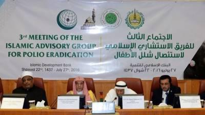 Islamic Advisory Group for Polio eradication adopts Af-Pak polio plan