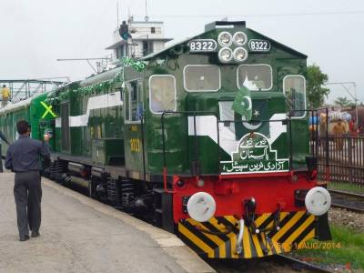 Pakistan Railways to launch 4000 km long route Azadi Train (art and culture )
