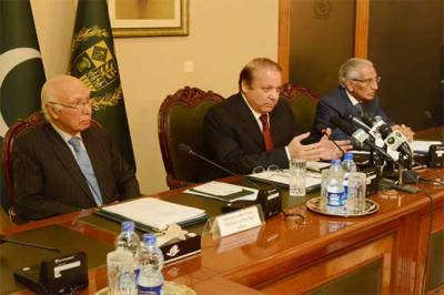 PM unleashes Pakistan Foreign Policy priority areas before the envoys conference