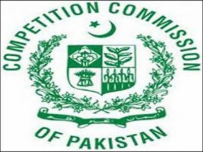 Competition Commission of Pakistan awarded 3-star rating by World GCR