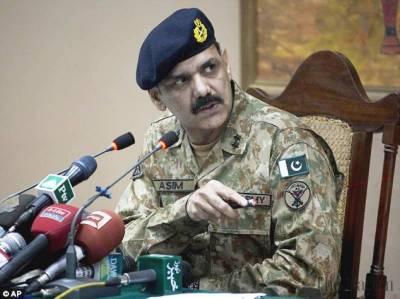 QCCM: Regional Counter terrorism bloc to help eliminate terrorism; says DG ISPR