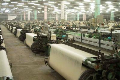 Pakistan Textile Sector: How much foreign Exchange is it earning per annum?