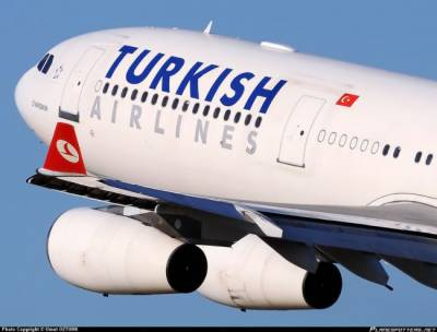 Turkish Airline offers discounted package for Pakistani Businessmen