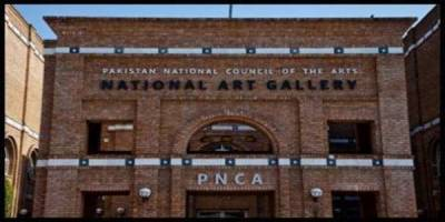 Azadi Cultural Show by PNCA planned