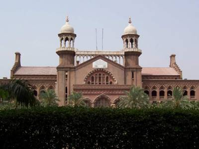 Chief Justice LHC holds high level security meeting