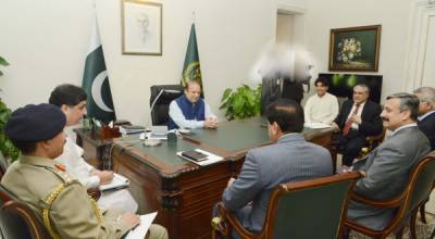 PM chairs high level National Action Plan meeting