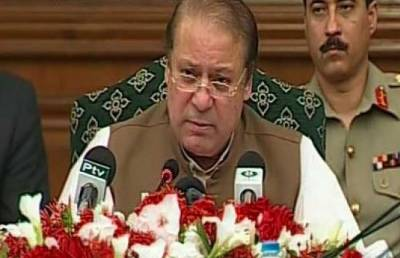 PM condemns IED attack on security personnel in Bajaur Agency
