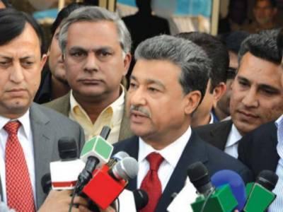 Rotary Club membership: Who is the first Pakistani to get the honorary membership?