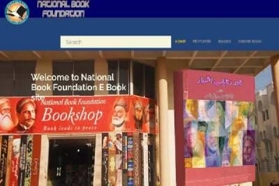 Azadi Kitab mela by National Book Foundation