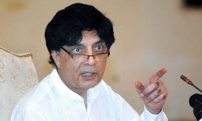 Ch. Nisar lashes out at Indian Home Minister