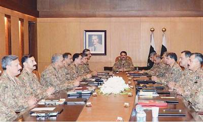 COAS shows dissatisfaction over the slow implementation of NAP
