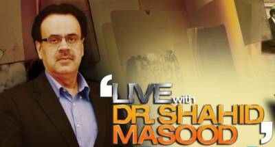 Dr. Shahid Masood programme banning case in IHC