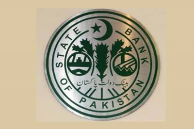 FIA - SBP ink MoU for better collaboration against financial crimes