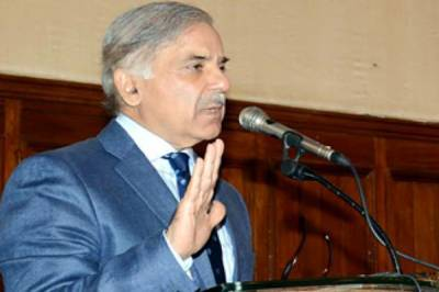 Pakistan's enemy does not want it's progress: Shehbaz Sharif