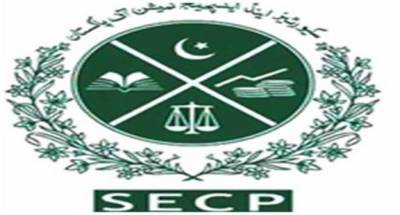 SECP new bilingual website launched