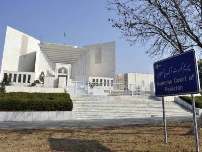 Suo Moto case of Government Hospitals health facilities in Supreme Court