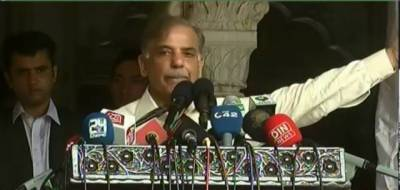 CM Shehbaz Sharif message to the Nation on Independence Day