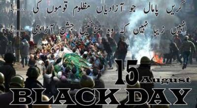 Indian Independence Day to be observed as Black Day by Kashmiris across the world
