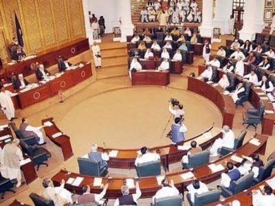 KPK Assembly wants devolution of PTB to Khyber Pakhtunkhwa