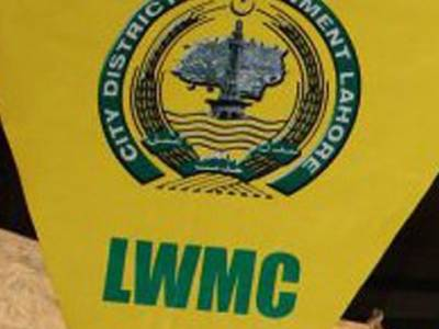 LWMC to launch new waste collection system in walled city