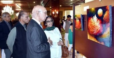 Ministry of Foreign Affairs photo exhibition on Independence day