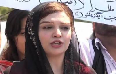 Mishal Malik lashes out at India on Independence Day
