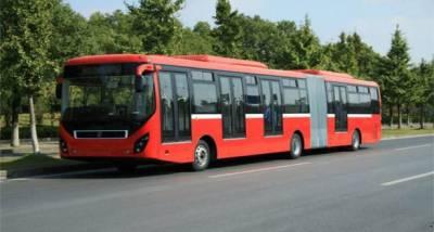Multan Metro Bus Project status