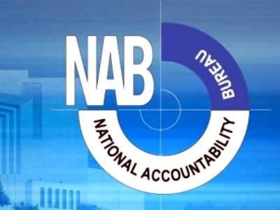 NAB KPK in action against corrupt mafia