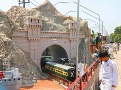 Pakistan Railways Azadi Train departs for next destination
