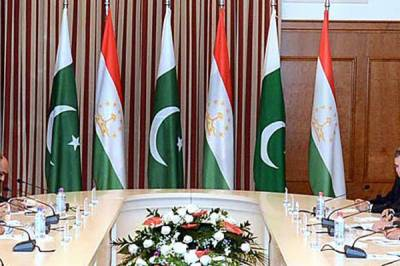 Pakistan - Tajikistan vow to enhance bilateral defence and security ties