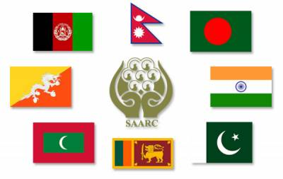 SAARC Young Parliamentarians Conference in Islamabad