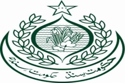 Sindh Government new anti-corruption measures