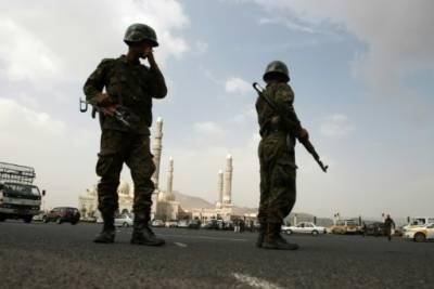 Al Qaeda suicide bomber hits Yemeni troops
